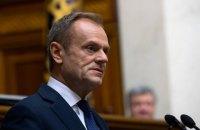 Туск подтвердил экстренный саммит ЕС сразу после выборов в Европарламент