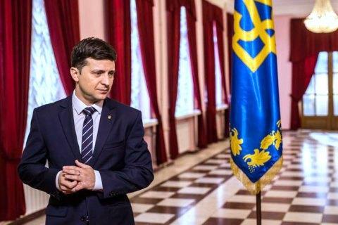 https://lb.ua/news/2019/06/24/430321_nedopriznacheni_i_nedozvilneni.html