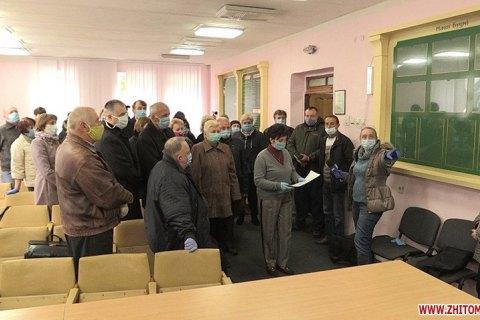Коллектив Житомирского областного лабораторного центра обратился к Зеленскому из-за увольнения их руководителя Парамонова
