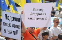 В Киеве митинги за и против власти слились в марше согласия