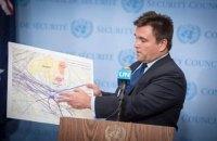 Санкції поступово охоплюють всіх причетних до окупації України, - Клімкін