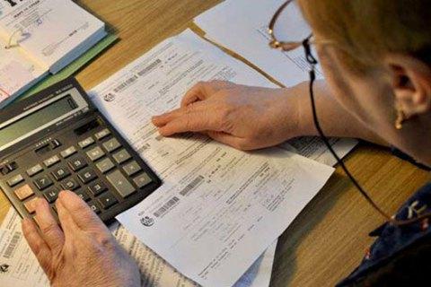 Кабмін затвердив механізм монетизації субсидій для домогосподарств (оновлено)