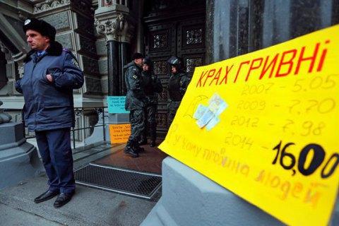 Рада ухвалила законопроект про реструктуризацію валютних кредитів