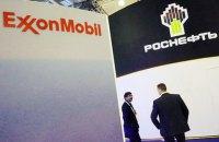 """ExxonMobil виходить зі спільних із """"Роснефтью"""" проектів"""