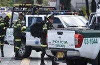 В столице Колумбии прогремел взрыв возле полицейской академии, есть погибшие