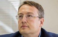 Антон Геращенко претендует на пост замминистра внутренних дел