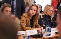 Делегацію України в ПАРЄ очолила Єлизавета Ясько