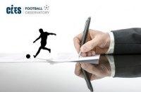 Международная федерация футбольной истории и статистики назвала сборную десятилетия Европы