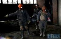 Семеро гірників постраждали в результаті вибуху на шахті в Донецькій області