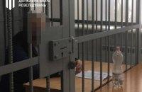 ГБР задержала еще одного подозреваемого в похищении и убийстве активиста Майдана Вербицкого