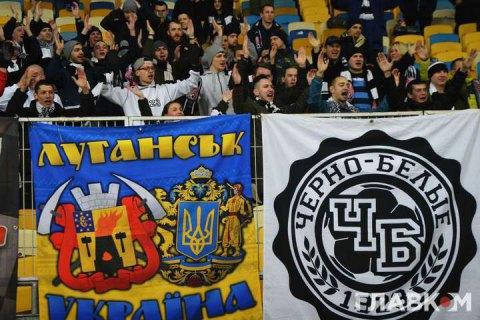 """Правоохранители со словами """"Ложись, Бандера"""" жестко избили ультрас """"Зари"""" во время полуфинала Кубка Украины"""