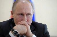 Фейк, который распространяет лично Владимир Путин
