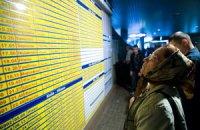 """""""Укрзализныця"""" опровергает информацию об отсутствии билетов из Крыма"""