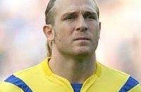 Воронин покинул сборную Украины