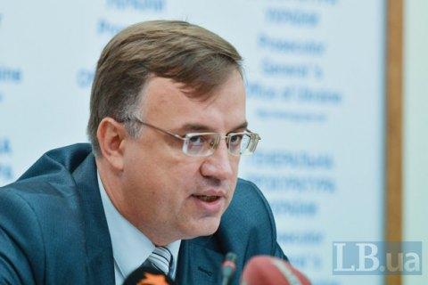 """НАБУ допросило первого замгенпрокурора по """"сахарному делу"""""""