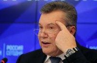 Янукович: Европа кинула меня, как лоха