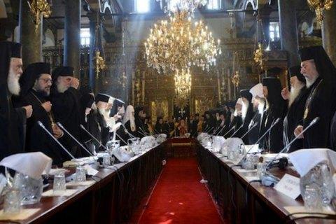В Стамбуле началось заседание Синода Вселенского патриархата