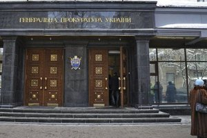 ГПУ объявила о подозрении главе Херсонского облсовета