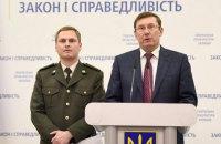 Луценко: Обвинение Януковича в суде будет представлять сверстник Украины