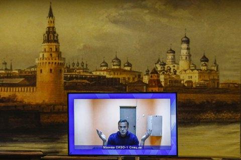 """Apple та Google видалили додаток """"Навальний"""" після погроз Роскомнагляду"""
