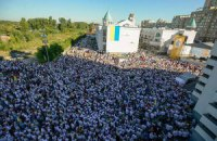 В Киеве освящают патриарший собор УГКЦ