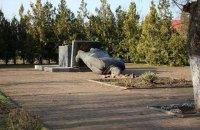 В Чопе памятник Ленину продали на аукционе за 254 тыс. гривен