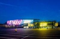 Євробачення-2020 відбудеться в Роттердамі