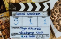 """Український фільм """"Папині кросівки"""" змагатиметься за """"Золотого леопарда"""" у Локарно"""