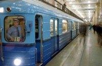 Кабмин предоставил госгарантии под кредиты для днеропетровского метро