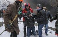 """""""УДАР"""" сообщает об огнестрельных ранениях двух активистов на Грушевского"""