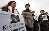 Литвиненко отравили полонием со второй попытки