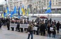 Мітингувальники за відставку Кличка перекрили Хрещатик