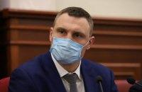 """Кличко пристыдил киевлян за """"поездки толпами на природу"""""""