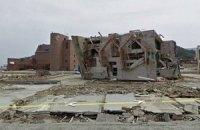 Google показал последствия цунами в Японии