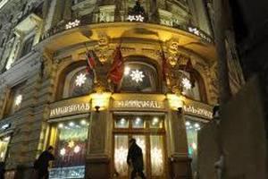 Готелі Москви визнано найдорожчими 2012 року