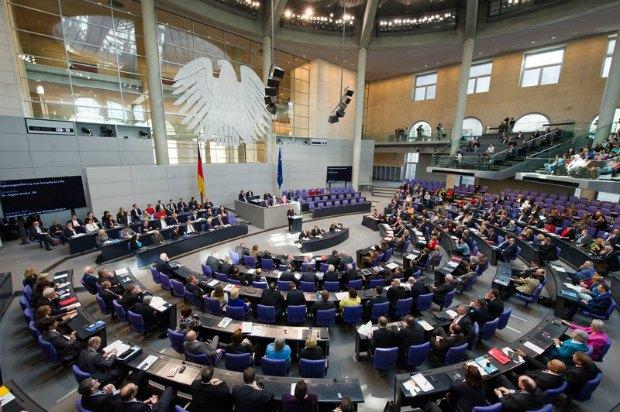 Бундестаг Германии