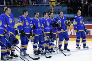 Українських хокеїстів чекає Хабаровськ