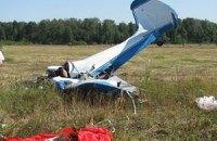 Ізраїльський генерал загинув в авіакатастрофі