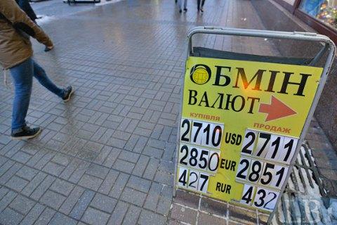Украинские регуляторы нерешили, как относиться ккриптовалюте