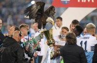 В Италии определился обладатель Кубка страны
