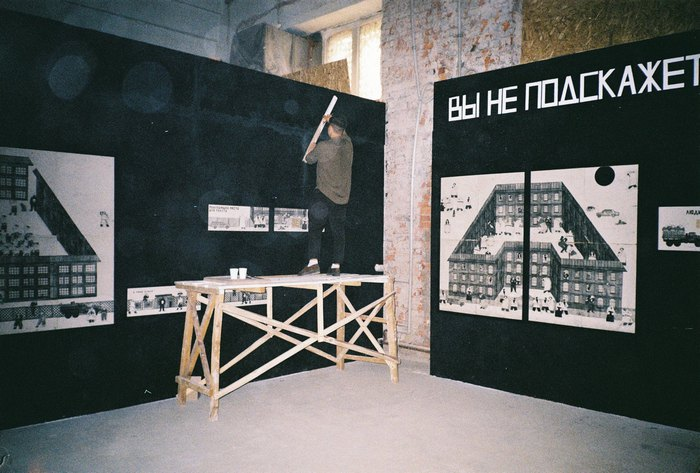 Подготовка к выставке на Биеннале молодых художников в Харькове