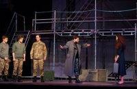 Британский режиссер поставил в Киеве пьесу Шекспира