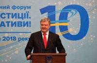 """Порошенко прокомментировал повышение цены на газ фразой """"Шерше ля фам"""""""