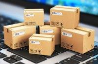Парламент зробив крок до підвищення ліміту безмитних міжнародних посилок зі 100 до 150 євро