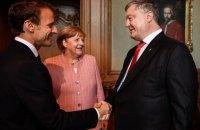 Порошенко встретился с Меркель и Макроном в Германии