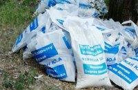 Поліція Луганської області отримала дві заяви про підкуп виборців цукром