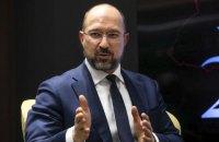 Шмигаль прокоментував можливі кадрові зміни міністрів