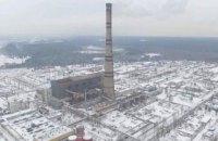 Держекоінспекція проводить позапланову перевірку Дарницької ТЕЦ у Києві
