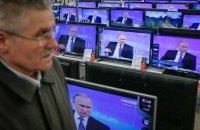 Рейтинг Путина снизился после поднятия пенсионного возраста в РФ, - соцопрос