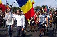 В Молдове на демонстрацию вышло несколько тысяч сторонников объединения с Румынией